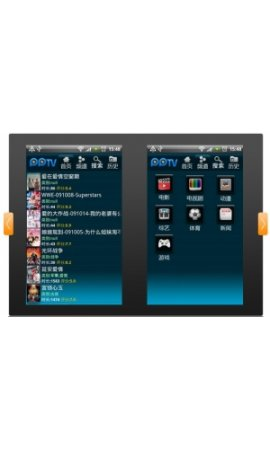 PPTV聚力 V3.6.1 (pplive安卓版) for Android-5
