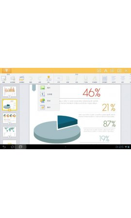 WPS Office V6.0 (金山WPS手机版)正式版 for Android-3
